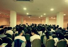 nacionalna-konferencija_5