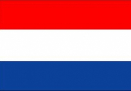 Stipendije za master studije u Holandiji