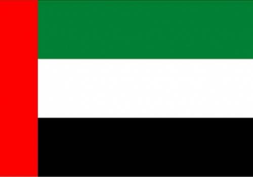 """Institut za nauku i tehnologiju """"Masdar"""" iz Abu Dabija nudi…"""