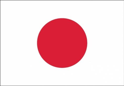 Stipendija u Japanu za žene
