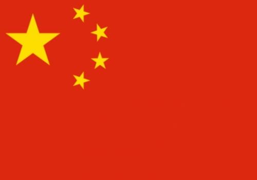 STIPENDIJE, KINA