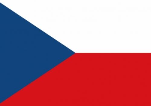 Stipendije za studiranje u Češkoj